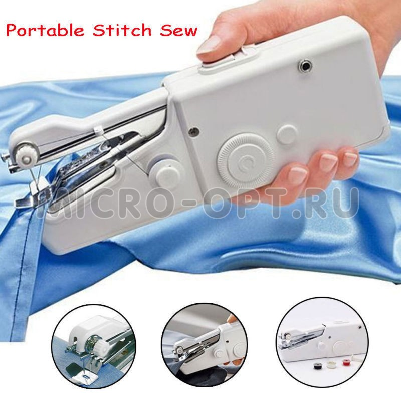 Hand_Held_Cordless_Sewing_Machine_Quick_Stitch_Clothes_Fabric_for_Traveling__1524569427_426