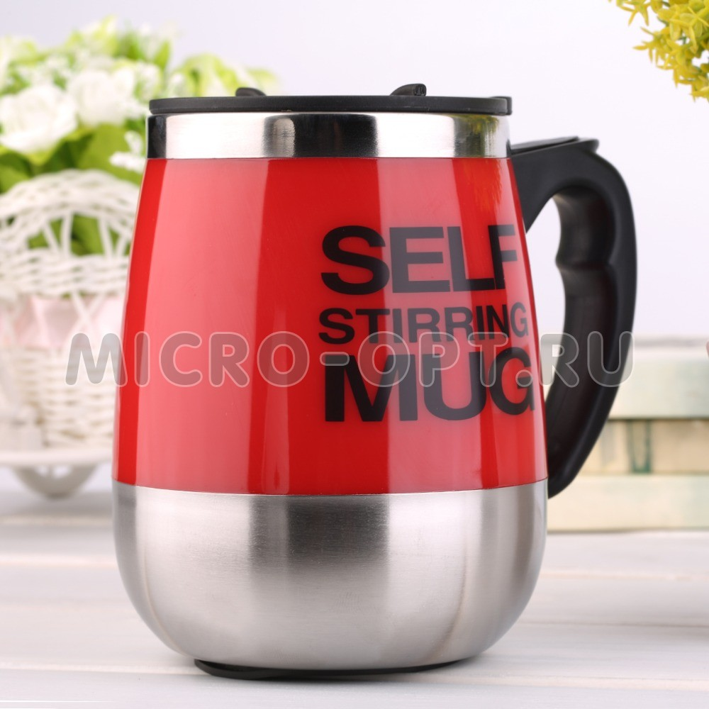 2016_popular_new_450ml_stainless_self_stirring_mug_auto_mixing_drink_tea_coffee_cup_home_8693_5__1520711475_250