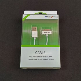 afka_cable_AC601_IP4